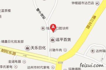 香菇粮特产休闲食品达巴路口店