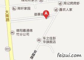 西藏林芝土特产驻绵竹店