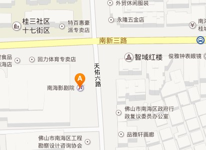 佛山公特产(桂城店)