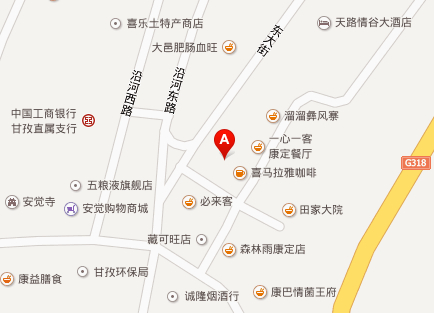 吉祥荟萃土特产店