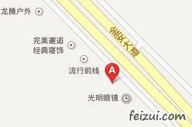 广安土特产精品总汇