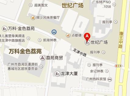 金狐特产(康王路店)