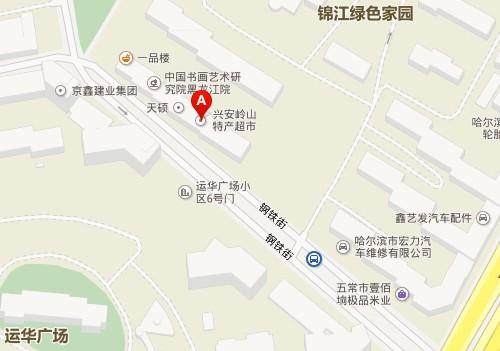 兴安岭山特产超市