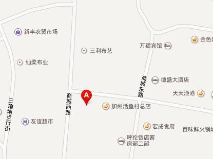明珠林牧区特产店