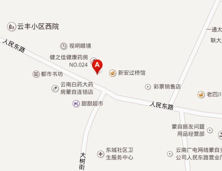 鑫源土特产经营中心