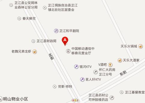 绿紫园特产总汇芷江专供店