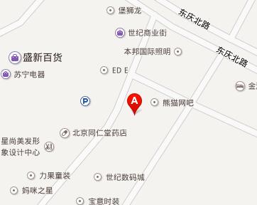 百味园食品特产商店
