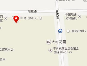 临康土特产礼品店