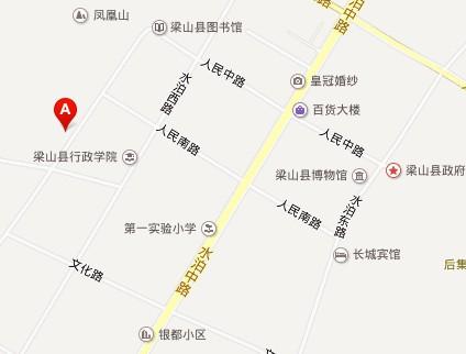 梁山县东平湖土特产店