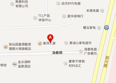 福来土特产副食超市