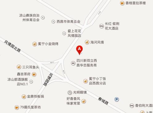 凉山土特产精品超市长红店
