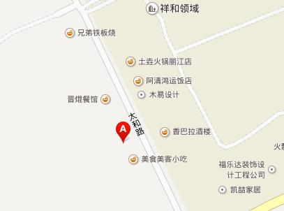 玉丽副食品特产店