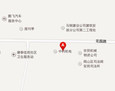 红旗坡塞珍新疆特产安徽总店