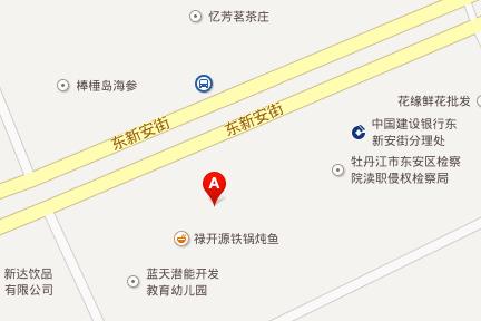 东丽江食品特产批发部