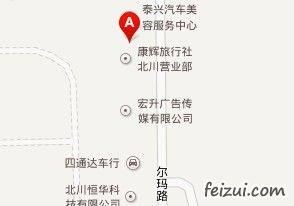 北川县周媳妇家乡土特产