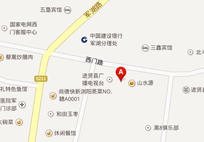 进贤县名门特产专卖店