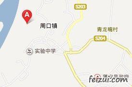 蓬安县农家宝土特产店
