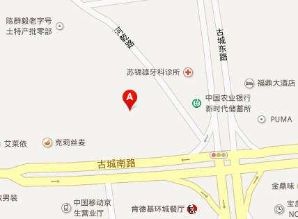 福鼎市庆登老牌五大特产批零部