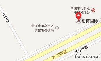 西域飘香新疆特产店(庐山路店)