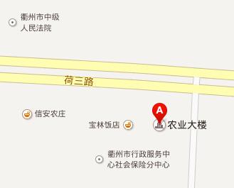 衢州市经济特产站