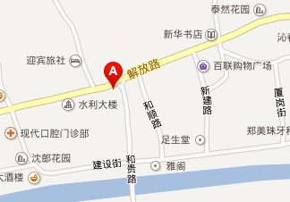 尤溪县绿野土特产店
