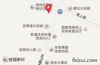 东信烟酒茶土特产店