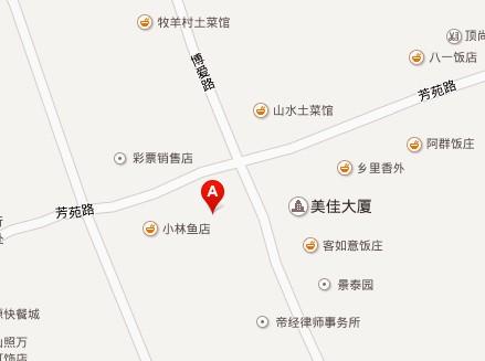 三清山特产大型批发中心