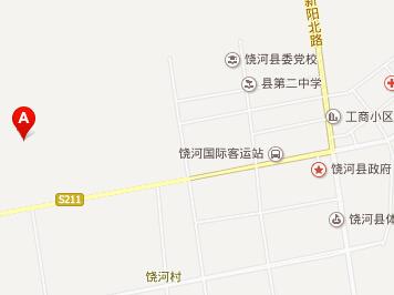 隆兴源土特产店