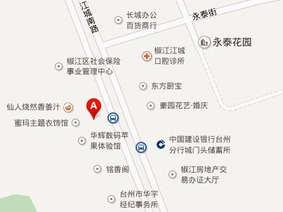 澎湖湾台湾特产店