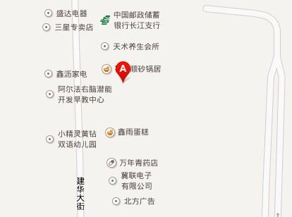滦县阳光粮油土特产店