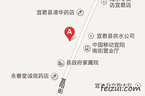 宜君峰超特产店