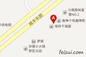 江豪烟酒茶特产商行