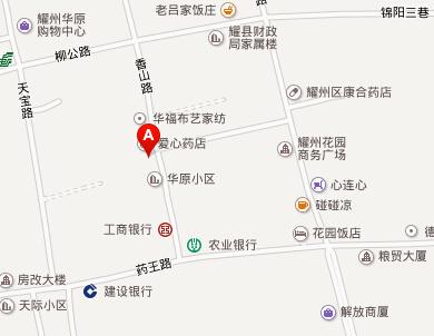 名优土特产耀州店