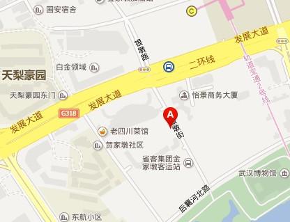 汉口精武湖北特产超市