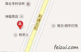 兴达烟酒茶特产店