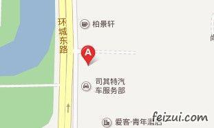 巨鹰・陕西特产环城东路专卖店