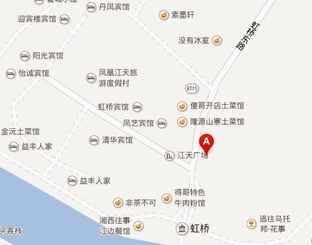 绿滋肴湖南特产超市虹桥店