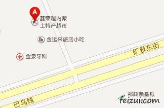 鑫荣超内蒙土特产超市