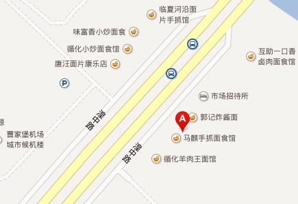 宏梅烟酒土特产店