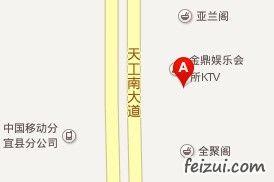 分宜县含岭特产超市
