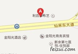 民俗风江西特产超市仙来NO.1