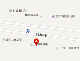 全民徐州特产专卖连锁