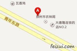邳州市大运河土特产超市