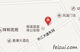 南溪县古城土特产店