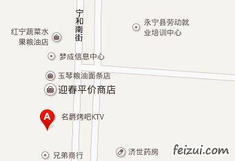 永宁县张燕固原特产经销店