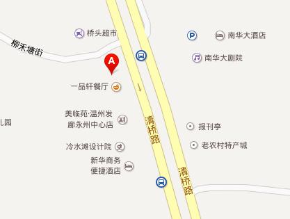 永州特产超市(清桥路店)