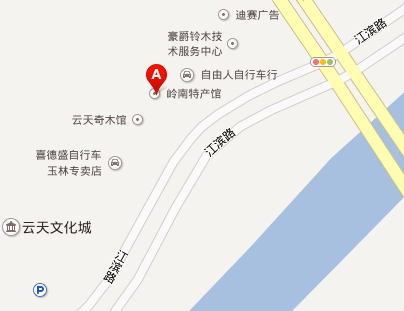 岭南特产馆
