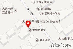独秀峰桂林特产专卖店(夏湾分店)