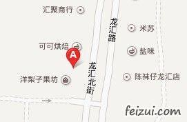 沁香茶庄蓝鹰店